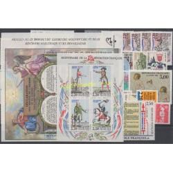 France - 1989 - Nb 2560/2614 et BF 10/BF 11
