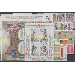 France - 1989 - No 2560/2614 et BF 10/BF 11