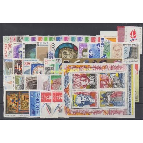 France - 1990 - No 2615/2675 et BF 12
