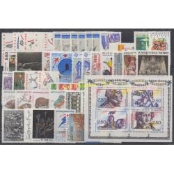 France - 1991 - Nb 2676/2735 et BF 13