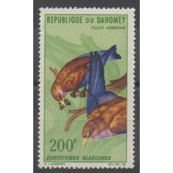 Dahomey - 1966 - No PA39 - Oiseaux