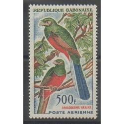 Gabon - 1963 - No PA16 - Oiseaux