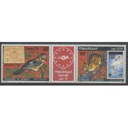 Djibouti - 1978 - No PA128A - Timbres sur timbres - Exposition