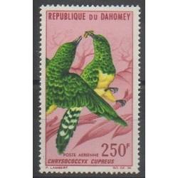 Dahomey - 1966 - No PA40 - Oiseaux