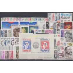 France - 1982 - Nb 2178/2251 et BF 8