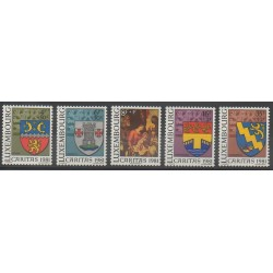 Luxembourg - 1981 - Nb 991/995 - Coats of arms