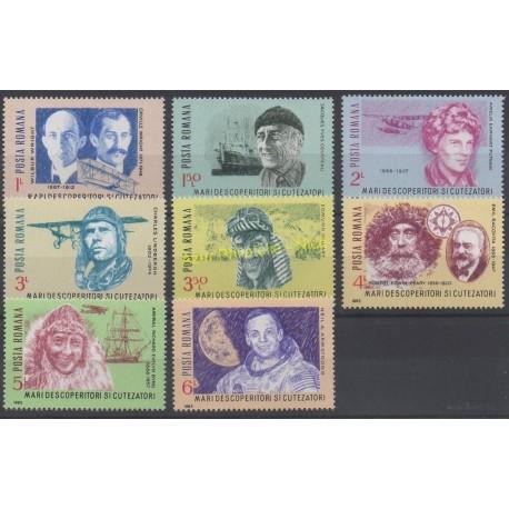 Roumanie - 1985 - No 3643/3650 - Célébrités