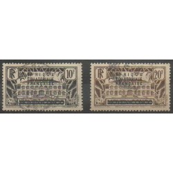French Equatorial Africa - 1936 - Nb 15/16 - Used