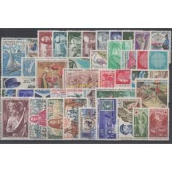 France - 1970 - Nb 1621/1662