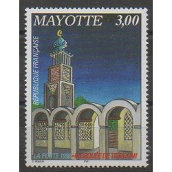 Mayotte - Poste - 1998 - No 57 - Religion
