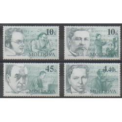 Moldova - 1997 - Nb 193/196 - Music
