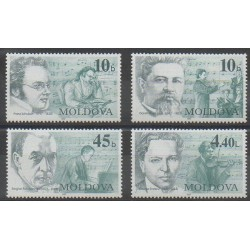 Moldavie - 1997 - No 193/196 - Musique
