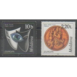 Moldavie - 1998 - No 234/235 - Europa