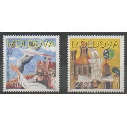 Moldavie - 1997 - No 199/200 - Littérature - Europa