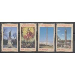 Moldavie - 1998 - No 230/233 - Art