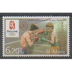 Moldova - 2008 - Nb 554 - Summer Olympics - Various sports
