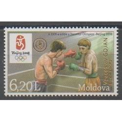 Moldavie - 2008 - No 554 - Jeux Olympiques d'été - Sports divers