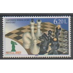 Moldova - 2007 - Nb 523 - Chess