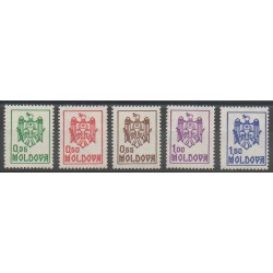 Moldavie - 1992 - No 5/9 - Armoiries