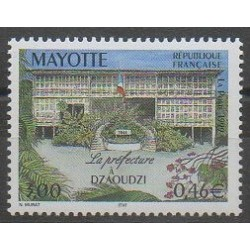 Mayotte - Poste - 1999 - No 76A - Monuments