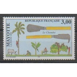 Mayotte - Poste - 1998 - No 61