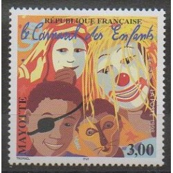 Mayotte - Poste - 1998 - No 55 - Masques ou carnaval