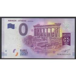 Billet souvenir - Athènes - Acropolis - 2017-1