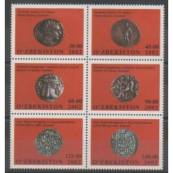 Ouzbékistan - 2002 - No 374/379 - Monnaies, billets ou médailles