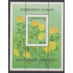 Uzbekistan - 2006 - Nb BF37 - Roses