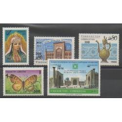 Ouzbékistan - 2014 - No 964/968