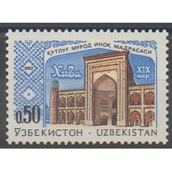 Ouzbékistan - 1992 - No 4 - Monuments
