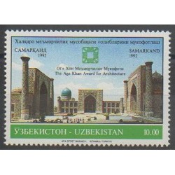 Ouzbékistan - 1992 - No 5 - Monuments