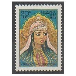 Uzbekistan - 1992 - Nb 1 - Costumes