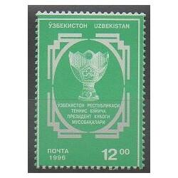 Uzbekistan - 1996 - Nb 72C - Various sports