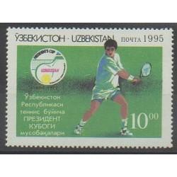 Uzbekistan - 1995 - Nb 60 - Various sports