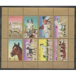 Bahrain - 1975 - Nb 225/232 - Horses