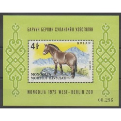 Mongolie - 1972 - No BF28 - Chevaux