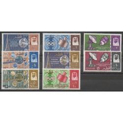 Qatar - 1965 - No 61/68 - Télécommunications