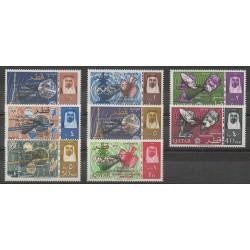 Qatar - 1966 - No 95/102 - Télécommunications - Espace