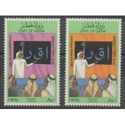 Qatar - 1984 - No 511/512 - Littérature