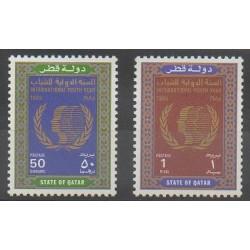 Qatar - 1985 - No 515/516 - Enfance