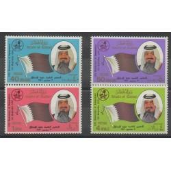 Qatar - 1986 - No 533/536 - Histoire