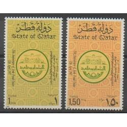 Qatar - 1987 - No 543/544 - Environnement