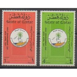 Qatar - 1987 - No 541/542 - Environnement