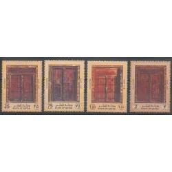 Qatar - 2001 - No 815/818 - Art