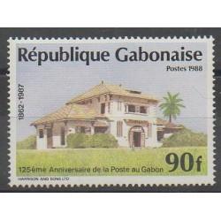 Gabon - 1988 - No 655C - Service postal