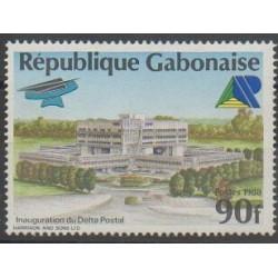 Gabon - 1988 - No 645 - Service postal