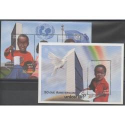 Gabon - 1996 - No BF77A/BF77B - Enfance
