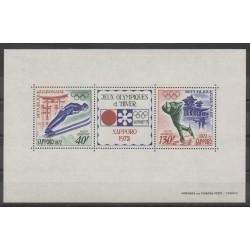 Gabon - 1972 - No BF19 - Jeux Olympiques d'été