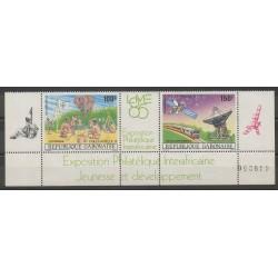 Gabon - 1985 - No PA271A - Philatélie - Scoutisme